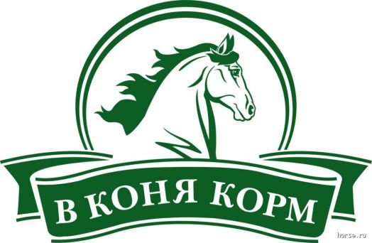 "Люцерна гранулированная ""В коня корм"" 25 кг"