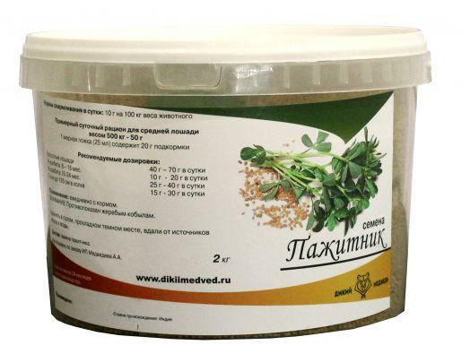 """Пажитник семена. 2 кг. Для иммунитета, от  гастрита и язвы, отхаркивающее  """"Дикий медведь"""""""