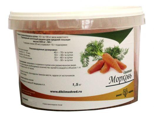 """Морковь сушеная. 1,5 кг  """"Дикий медведь"""""""