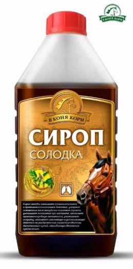 """Сироп солодки (лакрица) """"В коня корм"""" 1 литр"""