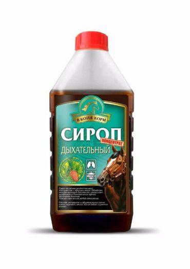 """Сироп Дыхательный """"В Коня Корм"""" 1 литр"""