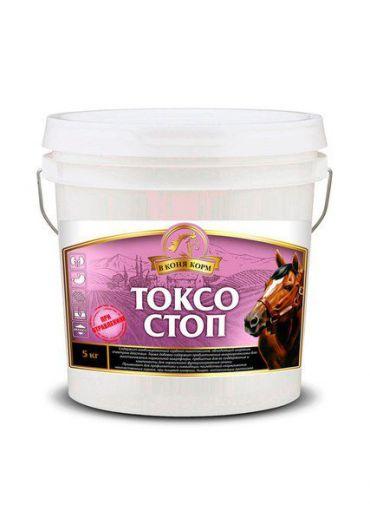 """Токсо-Стоп """"В коня корм"""" 1.5 кг"""