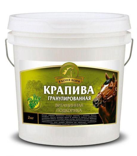 """Крапива гранулированная """"В коня корм"""" 2 и 5 кг"""